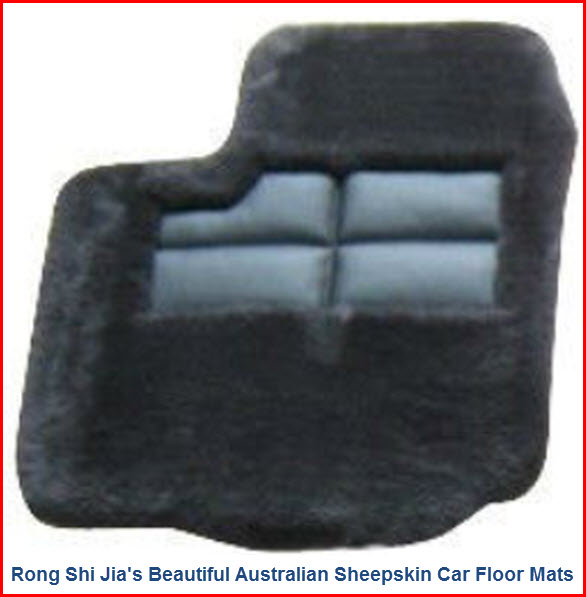 Sheepskin Car Mats from Rong Shi Jia are soft, warm, luxurious mats that enhance your vehicles appearance and value.